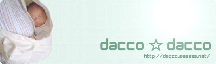 dacco☆dacco
